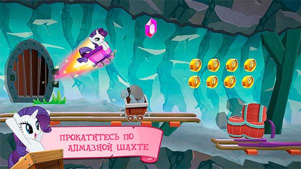 Игры на андроид для девочек скачать бесплатно винкс